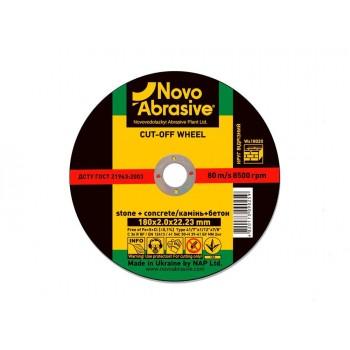 Disc debitat metal 41 54C 125x2,0x22,23 Novo Abrasive